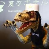 В Японии открылся отель, в котором работают роботы