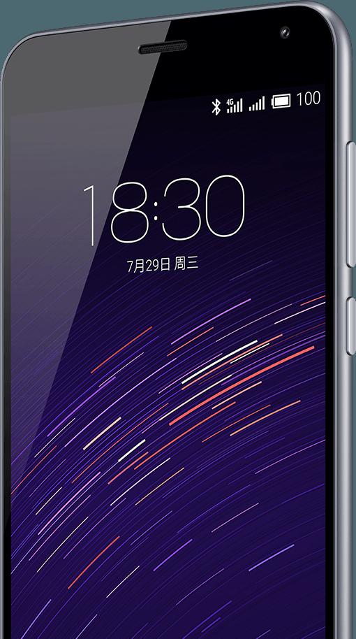 Meizu-M2 (1)