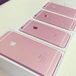 Новый iPhone будет доступен в розовом цвете