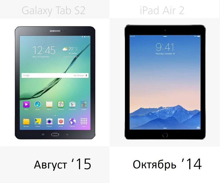 ipad-air-2-vs-galaxy-tab-s2-a-16@2x