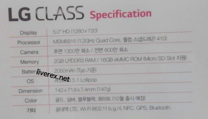 LGClass-1