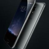 Появились изображения готовящегося смартфона Meizu Pro 5