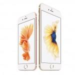 Apple представила новые смартфоны iPhone 6s и 6s Plus