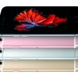 Следующий iPhone может получить корпус защищенный от влаги и пыли