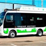 Завершились испытания электробуса КАМАЗ-6282