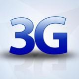 Усилитель 3G