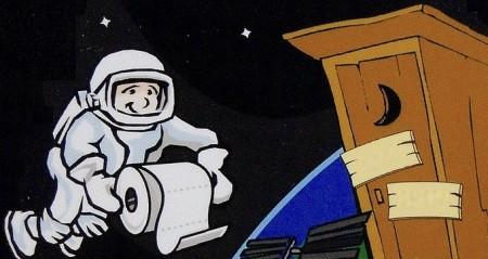 Туалет в космосе