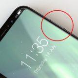 Стали известны новые детали об iPhone 8