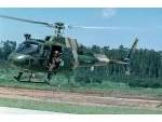 Новый вертолет компании Eurocopter
