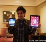 Фото уменьшенного планшета Apple Tab попало в интернет