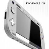 Конкурент PSP уже на подходе