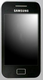 Миниатюрная версия смартфона Galaxy S
