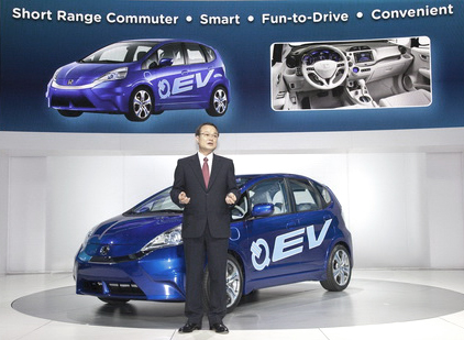Презентация прототипа Honda Fit EV