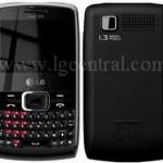 Новый LG X335 с QWERTY-клавиатурой и двумя SIM