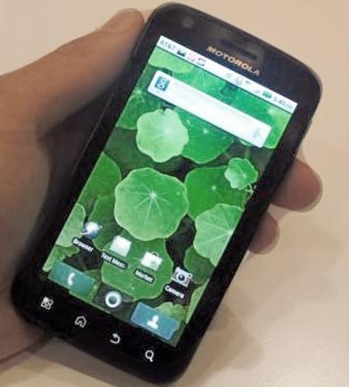 Смартфон Motorola Atrix 4G