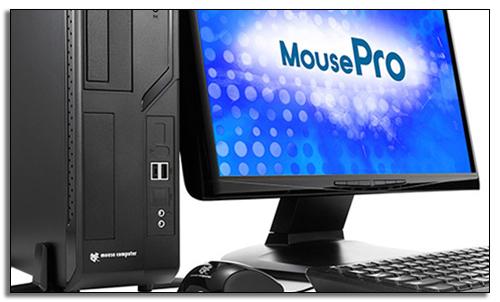 PC Mouse Pro