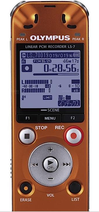 Диктофон Olympus LS 7