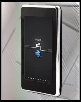 Проигрыватель Ritmix RF-9500