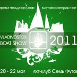 Заканчивается выставка «Vladivostok Boat Show 2011»