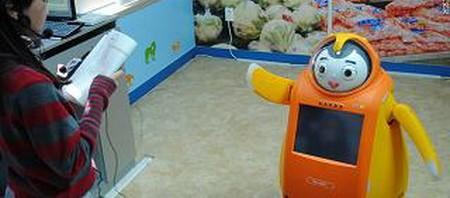 Роботизированные системы EngKey научат языку