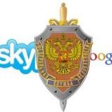 ФСБ ничего не имеет против Gmail и Skype