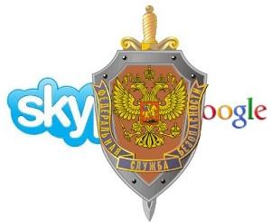 ФСБ не против Gmail и Skype