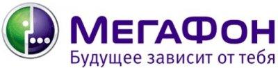 Оплата метрополитена мобильным телефоном с Мегафон
