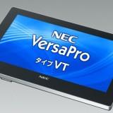 Известна дата начала продаж планшета NEC VersaPro VT