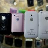 Альянс китайских производителей телефонов