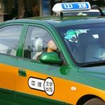 В Китае внедряют новые электромобили-такси